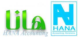 گروه حسابداري هانا